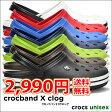 crocs【クロックス】crocband X clog/クロックバンド X クロッグ メンズ レディース サンダル 父の日ギフト  【10P23Apr16】