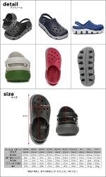 crocs【クロックス】DuetSportClog/デュエットスポーツクロッグ※※