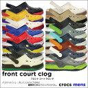 crocs【クロックス】 Front Court Clog/フロント コート クロッグ※※ メンズ レディース サンダル 【10P01Oct16】