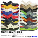 crocs【クロックス】 Front Court Clog/フロント コート クロッグ※※ メンズ レディース サンダル【10P03Dec16】