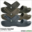 crocs【クロックス】 Classic Sandal/クラシック サンダル※※ 医療 介護 病院 看護 医療用 レディース サンダル オフィス スリッパ 父の日ギフト 【10P27May16】