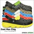 crocs【クロックス】Duet Max Clog/デュエット マックス クロッグ※※ メンズ レディース サンダル デュエットスポーツ 父の日ギフト【10P23Apr16】