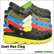 crocs【クロックス】Duet Max Clog/デュエット マックス クロッグ※※ メンズ レディース サンダル デュエットスポーツ 父の日ギフト【10P18Jun16】