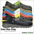 crocs【クロックス】Duet Max Clog/デュエット マックス クロッグ※※ メンズ レディース サンダル デュエットスポーツ【532P14Aug16】