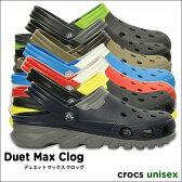 crocs【クロックス】Duet Max Clog/デュエット マックス クロッグ※※ メンズ レディース サンダル デュエットスポーツ 【10P18Jun16】
