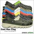 crocs【クロックス】Duet Max Clog/デュエット マックス クロッグ※※ メンズ レディース サンダル  DuetSport /デュエットスポーツ【10P03Dec16】