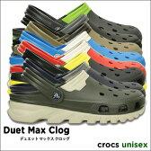 crocs【クロックス】Duet Max Clog/デュエット マックス クロッグ※※ メンズ レディース サンダル  DuetSport /デュエットスポーツ【10P01Oct16】