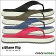 crocs【クロックス】citilane flip /シティレーン フリップ ※※ メンズ レディース サンダル ビーサン ビーチサンダル【10P01Oct16】