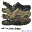 crocs【クロックス】swiftwater leather clog men/スウィフトウォーター レザー クロッグ メン ※※ アウトドア キャンプ フェス 釣り 街歩き【10P03Dec16】