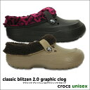 crocs【クロックス】classic blitzen 2.0 graphic clog/クラシック ブリッツェン 2.0 グラフィック クロッグ ※※ マンモ...