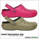 crocs【クロックス】classic lined pattern clog/クラシック ラインド パターン クロッグ ※※ マンモス ボア ムートン 【10P...