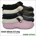 crocs【クロックス】classic blitzen 2.0 clog/クラシック ブリッツェン 2.0 クロッグ ※※ マンモス ボア ムートン【10P01...