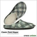 crocs【クロックス】Classic Plaid Slipper/クラッシック プレイド スリッパ※※ メンズ レディース サンダル 社内 会社 仕事 ルームシューズ
