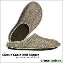 crocs【クロックス】Classic Cable Knit Slipper/クラッシック ケーブル ニット スリッパ※※ メンズ レディース サンダル 社内 会社 仕事 ルームシューズ