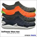crocs【クロックス】Swiftwater Wave men / スウィフトウォーター ウェーブ メン※※