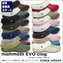 crocs【クロックス】MammothEVOClog/マンモスイーブイオークロッグ※※