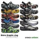 crocs【クロックス】Bistro Graphic Clog / ビストロ グラフィック クロッグ ※※ メン