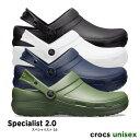 crocs【クロックス】Specialist 2.0 / スペシャリスト 2.0 ※※ メンズ レディース サン