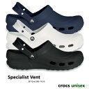 crocs【クロックス】Specialist Vent / スペシャリスト ヴェント ※※ メンズ レディー