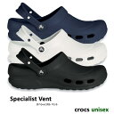 crocs【クロックス】Specialist Vent / ...
