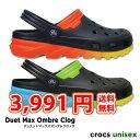 crocs【クロックス】Duet Max Ombre Clog /デュエット マックス オンブレ クロッグ メ