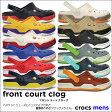 ショッピングCROCS crocs【クロックス】 Front Court Clog/フロント コート クロッグ※※ メンズ レディース サンダル 10P30Nov14