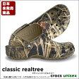 ショッピングCROCS crocs【クロックス メンズ】 Classic Realtree/クラシック リアルツリー※※10P20Oct14