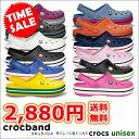 crocs【クロックス】 Crocband/クロックバンド【SALE】