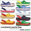 ショッピングCROCS crocs【クロックス】Crocband World Flag/クロックバンド ワールド フラッグ※※10P21Aug14