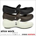 crocs【クロックス】Alice Work / アリスワーク ※※ パンプス バレエ レディース ...
