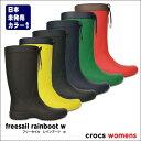 crocs【クロックス】Freesail Rainboot W/クロックス フリーセイル レインブー スノーブーツ W レインブーツ レインシューズ ブーツ 長靴 ※※