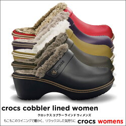crocs�ڥ���å�����CrocsCobblerLinedWomen/����å������֥顼�饤��ɥ�����󥺢���