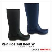 crocs【クロックス】RainFloe Tall Boot W/レインフロー トール ブーツ ※※ ウィメン レディース レインブーツ レインシューズ 折りたたみ パッカブル ブーツ 長靴 スノーブーツ 軽量 【532P14Aug16】