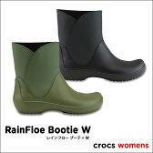 crocs【クロックス】RainFloe Bootie W/レインフロー ブーティ ※※ ウィメン レディース レインブーツ レインシューズ 折りたたみ パッカブル ブーツ 長靴 スノーブーツ 軽量【532P14Aug16】