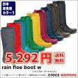 crocs【クロックス】Rain Floe Boot W/レインフロー ブーツ ウィメン レディース レインブーツ レインシューズ 折りたたみ パッカブル ブーツ 長靴 スノーブーツ 軽量【10P20Nov15】