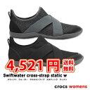 crocs【クロックス】Swiftwater Cross-S...