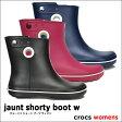 crocs【クロックス】Jaunt Shorty Boot W/ジョーント ショート ブーツ ウィメン※※ レインブーツ レインシューズ ブーツ 長靴 スノーブーツ【10P27May16】