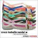 crocs【クロックス】crocs isabella sandal w /クロックス イザベラ サンダル w  ウィメンズ サンダル ワラチェ ※※