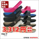 crocs【クロックス】Cleo V / クレオ V レディ...