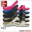 crocs【クロックス】Cleo V / クレオ V ※※ レディース サンダル オフィス スリッパ...