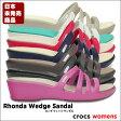 ショッピングウエッジ crocs【クロックス】Rhonda Wedge Sandal/ロンダ ウェッジ サンダル※※レディース サンダル オフィス スリッパ  【10P23Apr16】