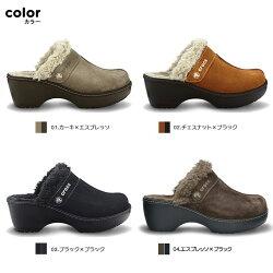 crocs【クロックス】CobblerLeatherCrog/コブラーレザークロッグ【SALE】