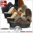 crocs【クロックス】 Cobbler Leather Clog/コブラー レザー クロッグ レディース サンダル マンモス ボア ※※ 【532P14Aug16】