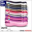 ショッピングCROCS crocs【クロックス】 Jayna/ジャイナ レディース サンダル10P30Nov14※※