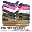 crocs【クロックス】 Crocs Retro Mary Jane W/クロックス レトロ メリージェーン ウィメン ※※10P02Aug14