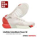 crocsLiteRide Color Block Pacer W / ライトライド カラーブロック ペイサー ウィメンズ ※※