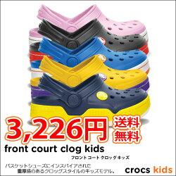 crocskids【クロックスキッズ】FrontCourtClogKids/フロントコートクロッグキッズ※※