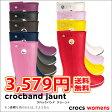 crocs【クロックス】 Crocband Jaunt/クロックバンド ジョーントレディース ブーツ 【532P19Mar16】