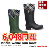 crocs【クロックス】Bridle Wellie Rain Boot/クロックス ブライドル ウェリー レインブーツ レインブーツ レインシューズ ブーツ 長靴 【10P01Oct16】