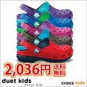 crocs kids【クロックスキッズ】 Duet Kids/デュエット キッズ10P12May14